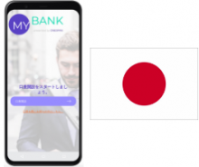 My Bank Mobile - Android Japanese