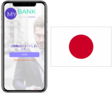My Bank Mobile - iOS Japanese